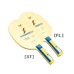 Buttefly TIMO BOLL ALC0
